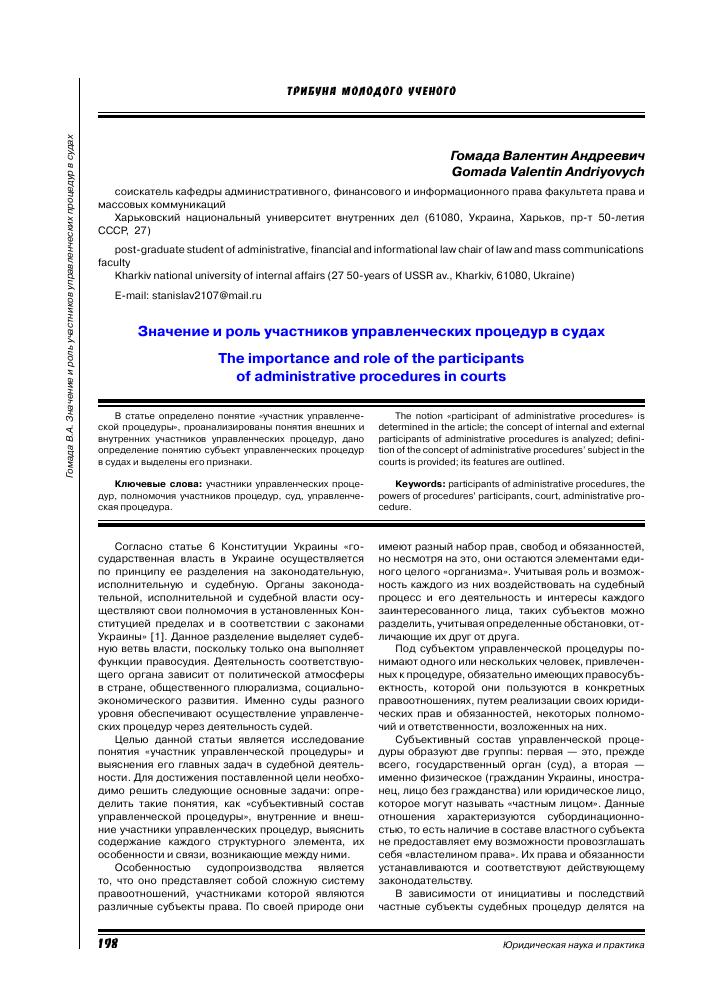 Инструкция о порядке обеспечения питанием участников и судей в украине