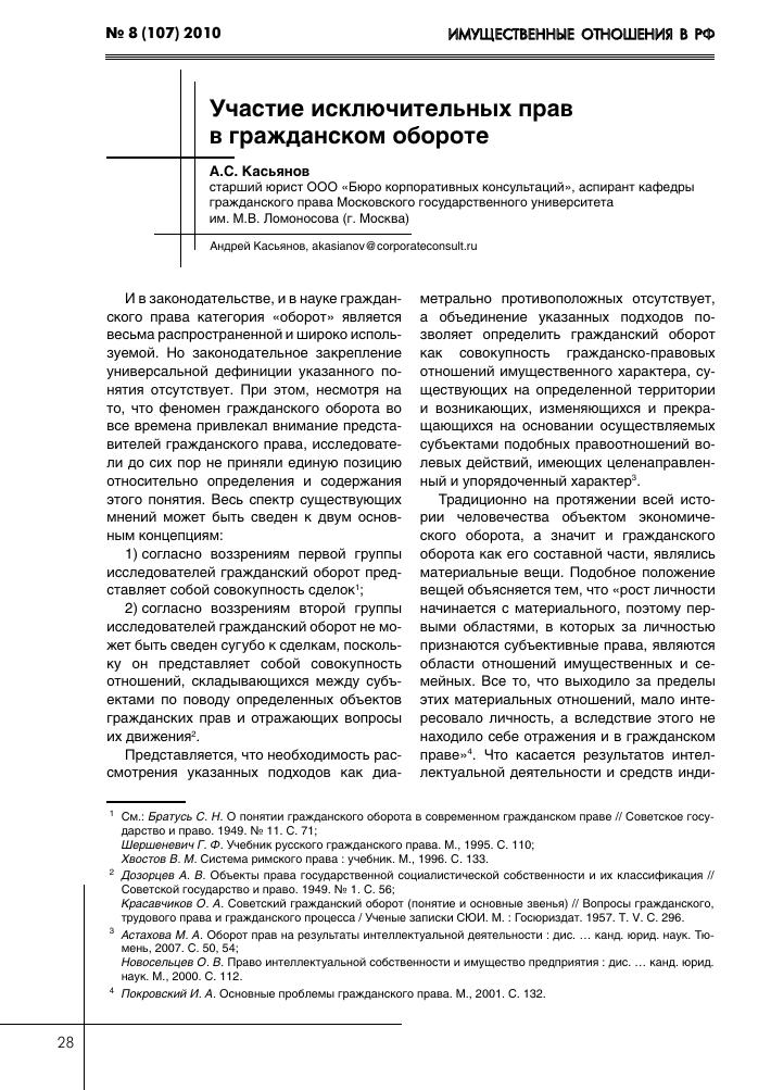 Решебник по 20 май 2018 1089 примерных программ по природоведению