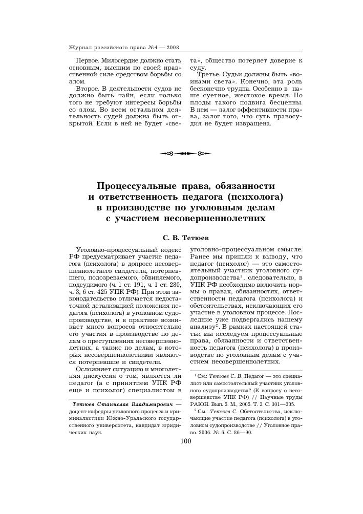 Фнс 9 пермский край