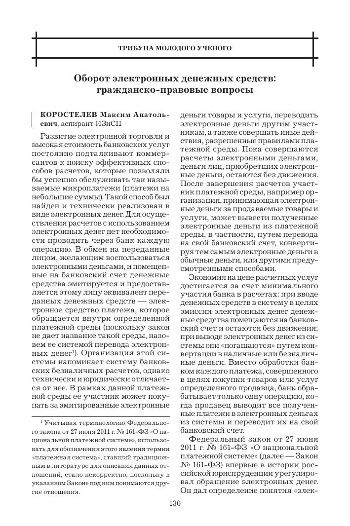 карта схема московского метро 2020