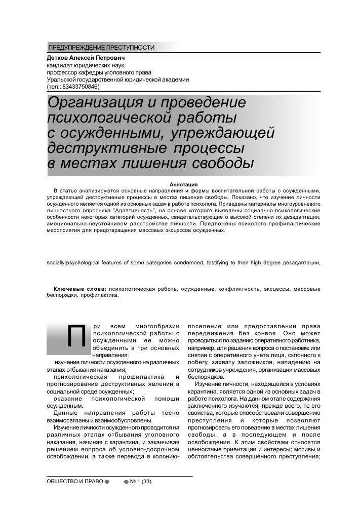 Бланк акта приема передачи документов образец