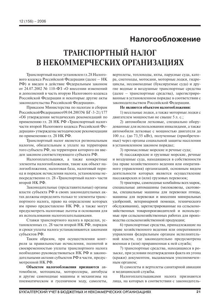 букмекерские лига ставок по москве