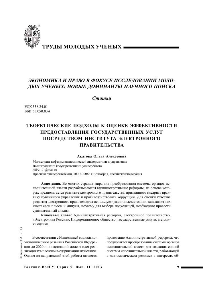 Комментарии к статье 399 ГК РФ