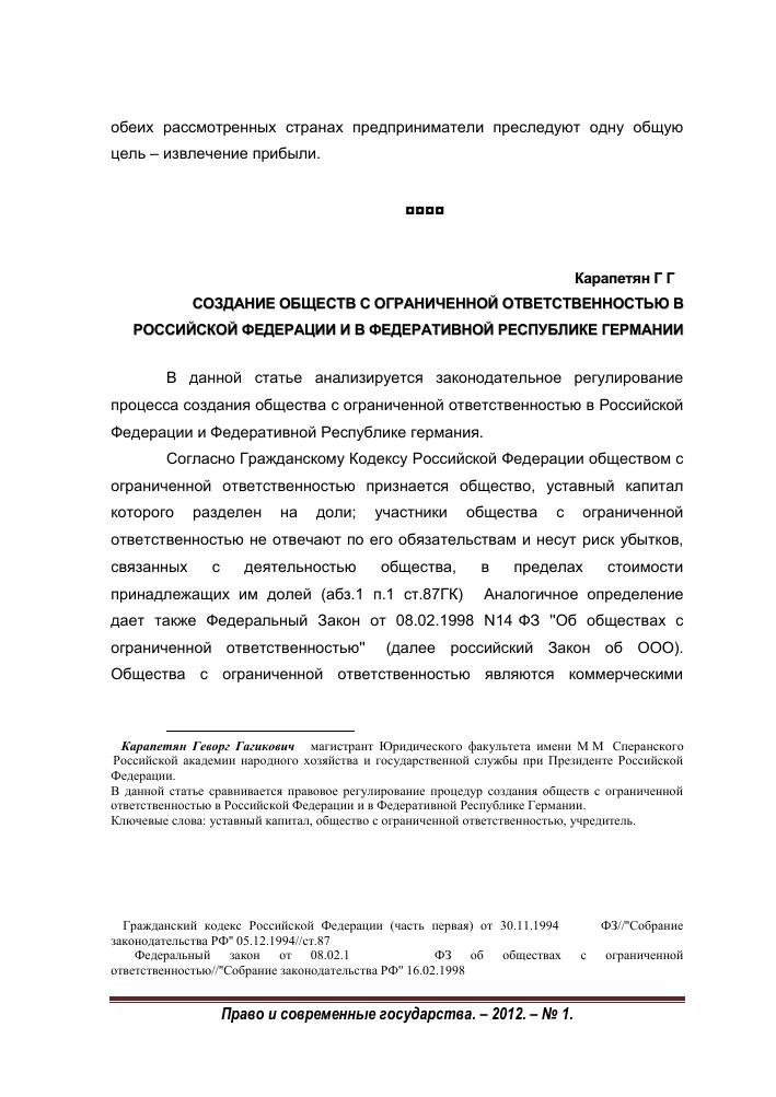 Поправки в регистрации иностранных граждан