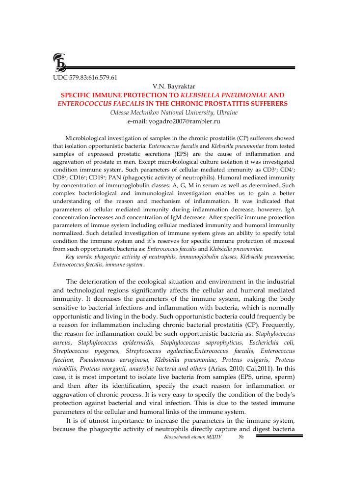 chronic bacterial prostatitis enterococcus faecalis