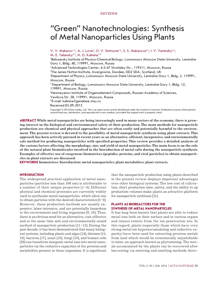 "green"" nanotechnologies: synthesis of metal nanoparticles"