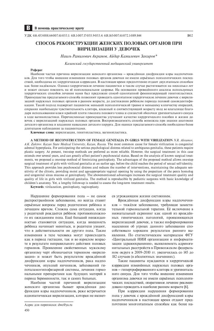 devushki-pod-perevyazka-chlena-pered-analizom-video-zrelie-sochnie