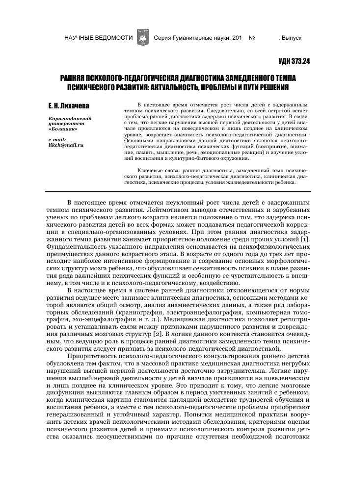 Как взять взаймы на мтс 100 рублей