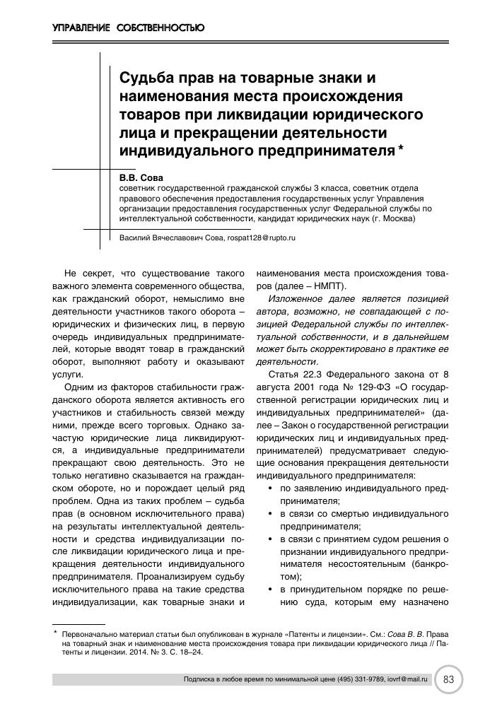 Постановление о субсидировании автокредитов