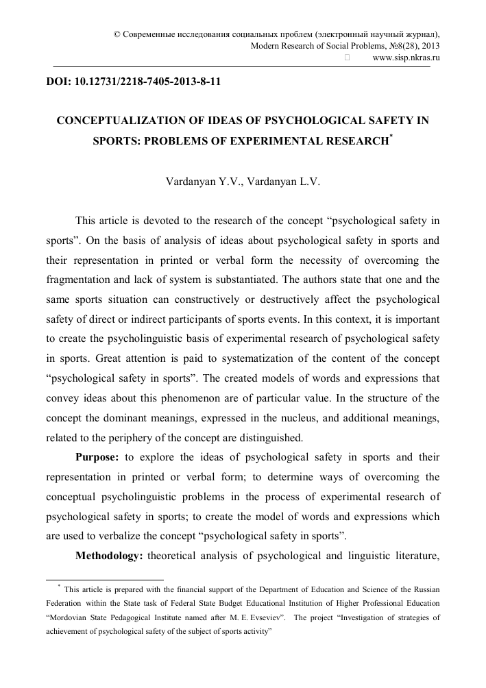 child centered research practices essay Diderot encouraged rousseau to write and in 1750 he won first prize in an essay competition  jean-jacques rousseau: a study in  child-centred education.