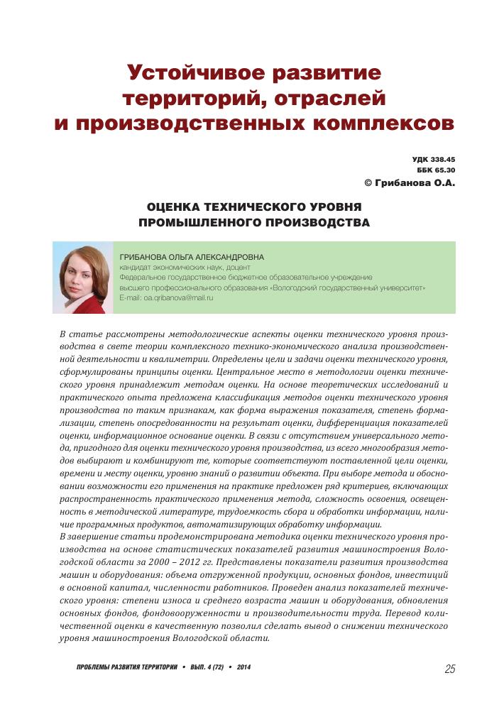 Ленинский район прописка как оформить