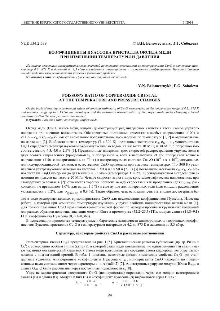 1 кг меди в Соболево килограмм металла цена в Ступино