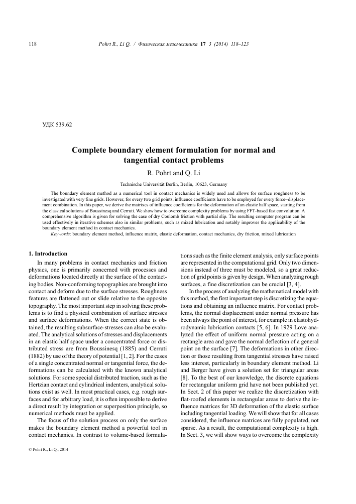Complete boundary element formulation for normal and