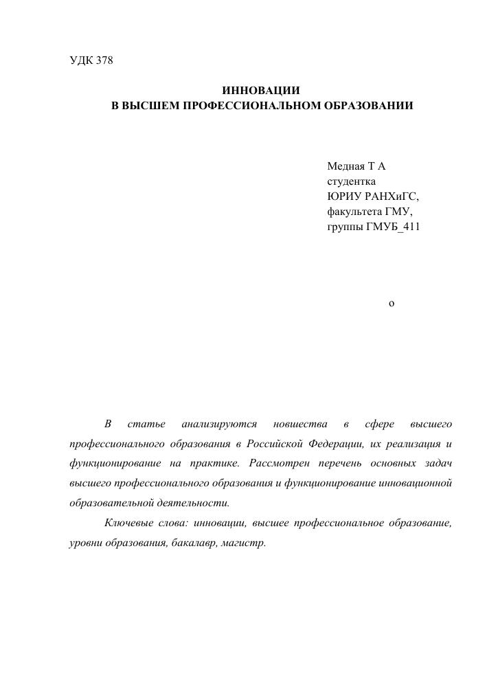 Адвокат по наследственному праву Тихий Дон улица юридическая консультация орел бесплатно