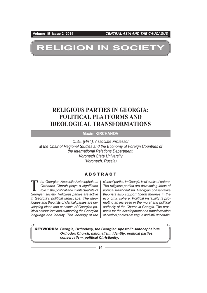 Georgia: Religion in Society 78