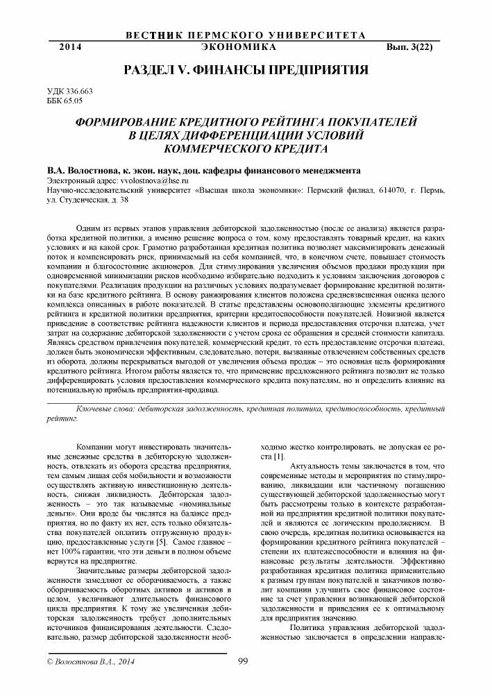Совкомбанк ульяновск официальный сайт кредит