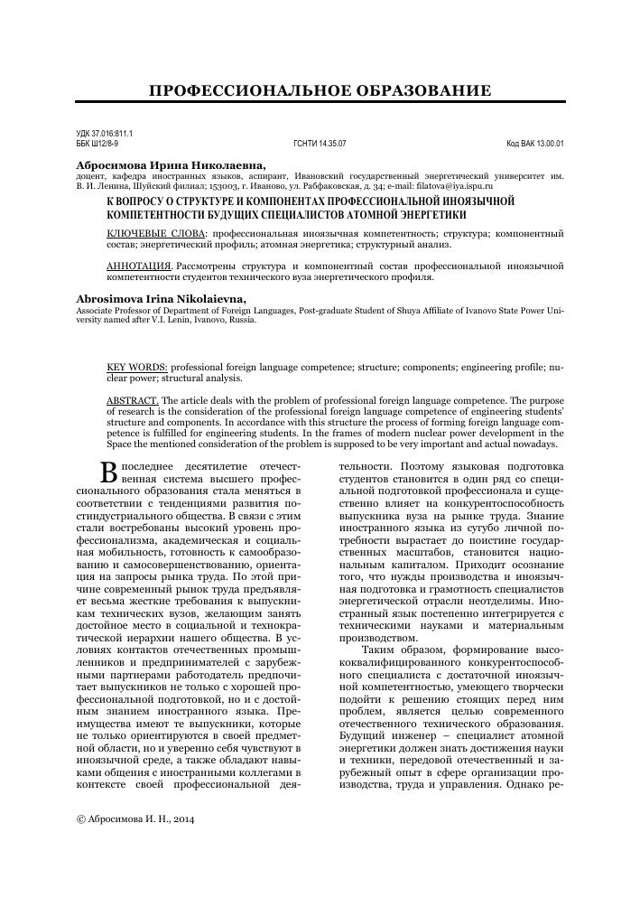 структура занять как взять деньги в долг на теле2 300 рублей