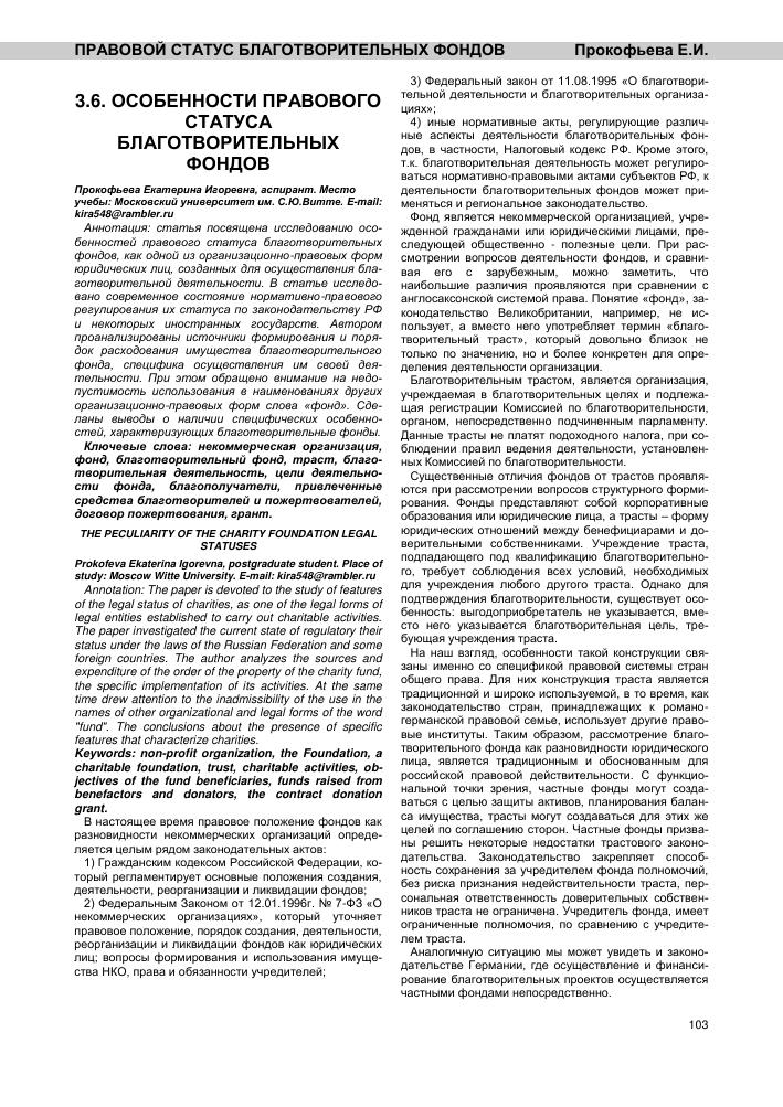 Договор на выполнение натяжных потолков между подрядчиком и субподрядчиком
