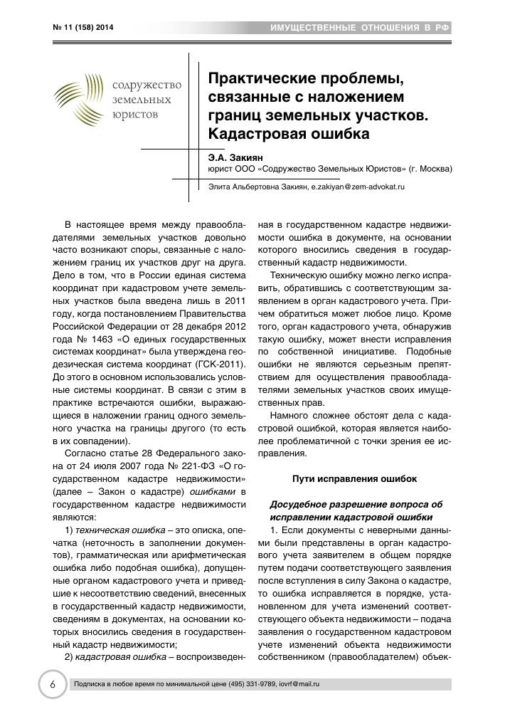 Какие регионы разрешены по программе для туркменистана 2019