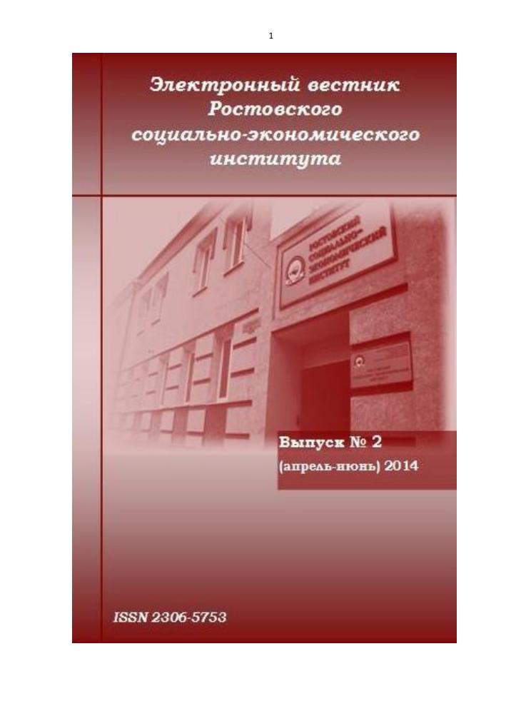 Приказ минобрнауки об утверждении форм заявлений о проведении.