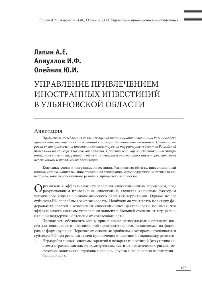 Ставки транспортного налога в ульяновской области в 2009г ставки с большими коэффициентами прогнозы