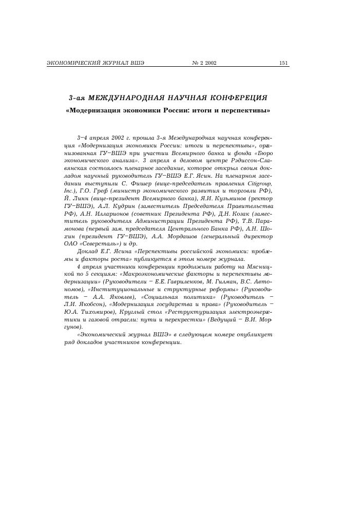 Размещение статей в Белоусово продвижение сайтов москва