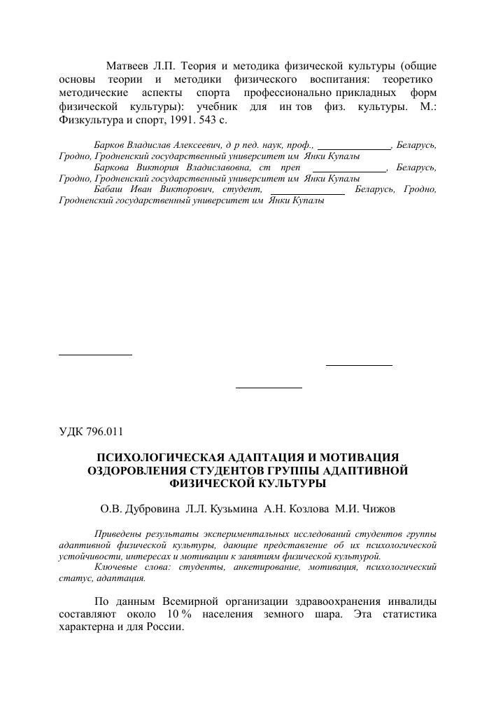 декларация образец за електронен фиш