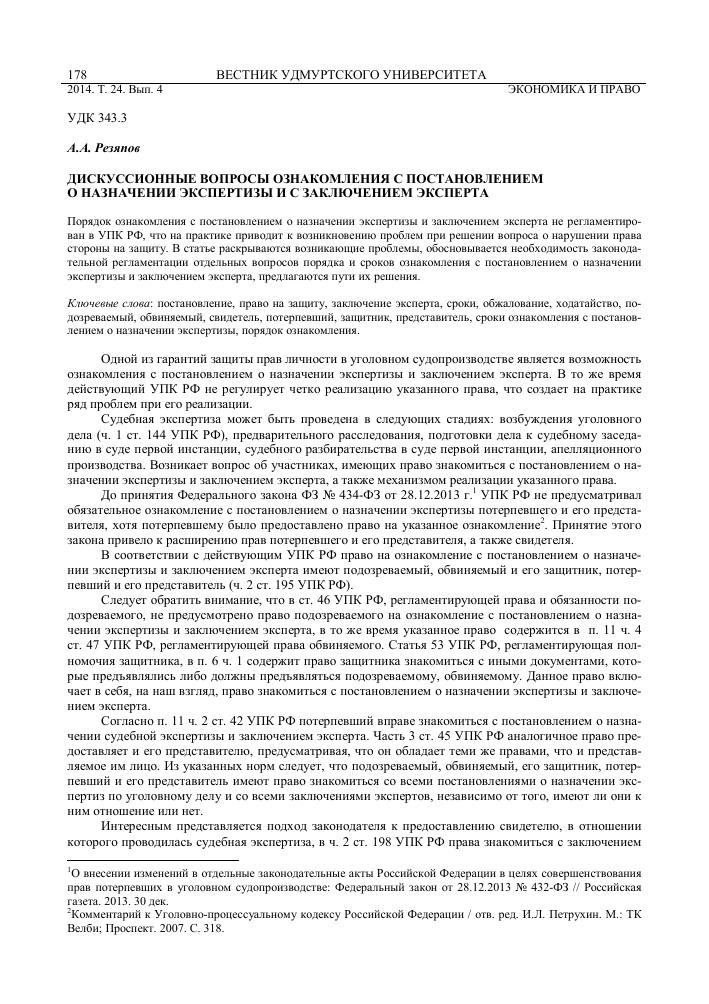 Реквизиты документа подтверждающего полномочия представителя