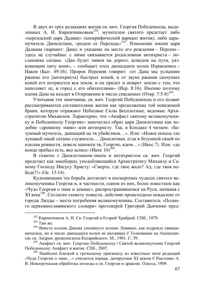 https://cyberleninka.ru/viewer_images/15723131/f/4.png