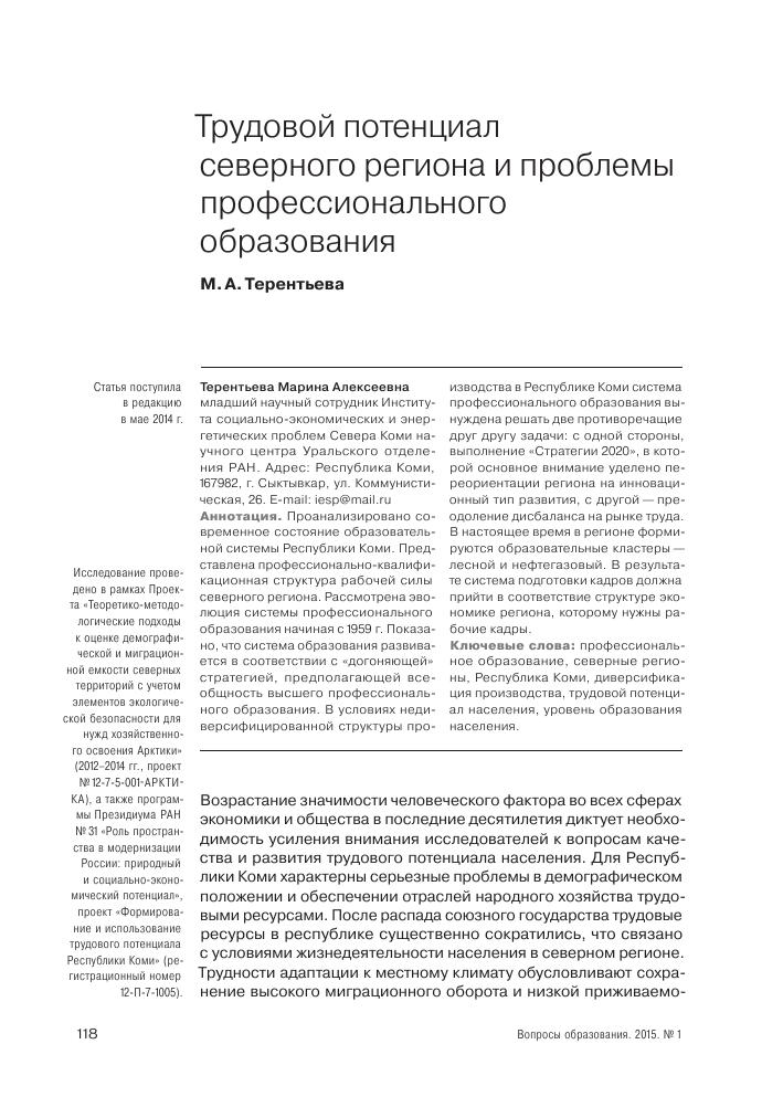 Инструкция по заполнению документов государственного образца
