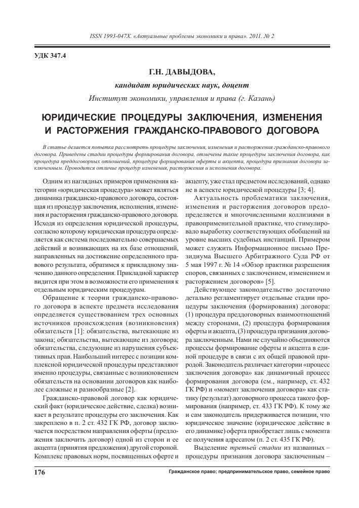 """ГКУ НО """"УСЗН Автозаводского района г.Н.Новгорода"""" (ИНН: )"""