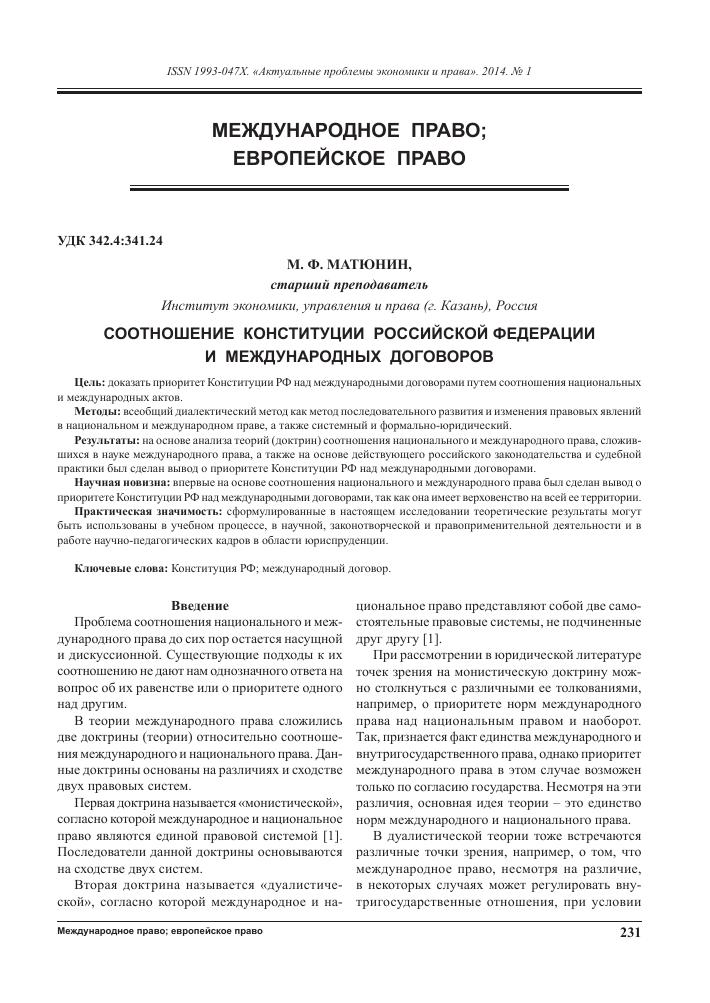 Образец договора на размещения рекламы фасаде здания