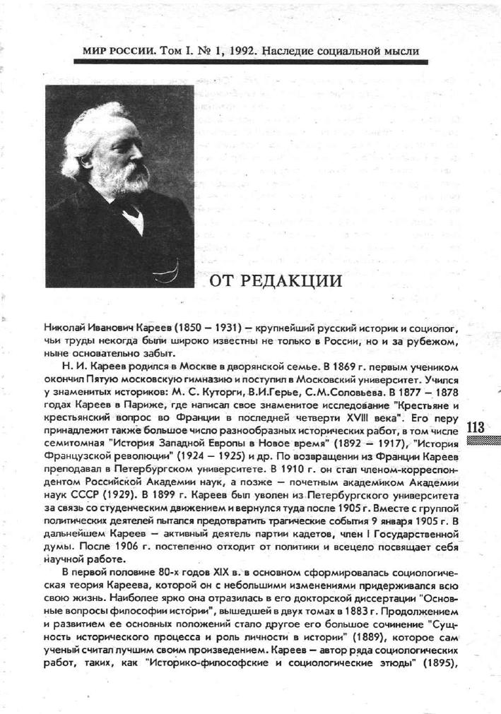 Характеристику с места работы в суд Марксистская справка 2 ндфл инструкция по заполнению