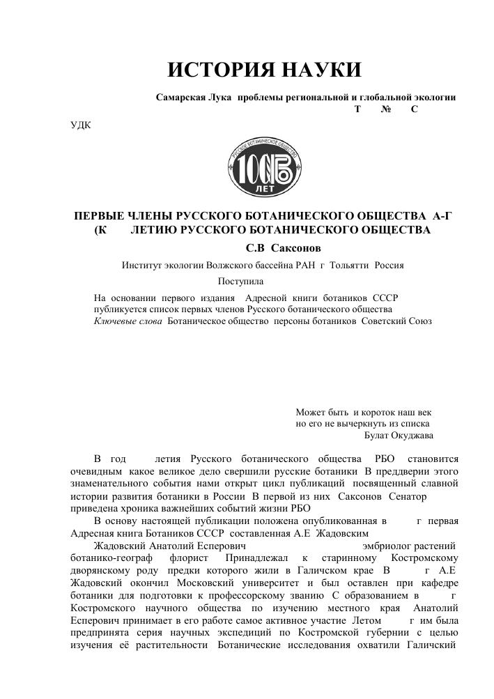 Ануфриев евгений иванович 1922 г рождения член союза художников ссср
