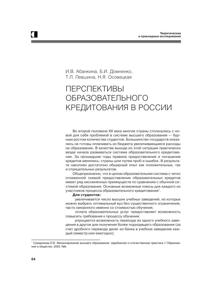 совокупный доход на выдачу кредита в узбекистанезаймы от частного лица под расписку тюмень