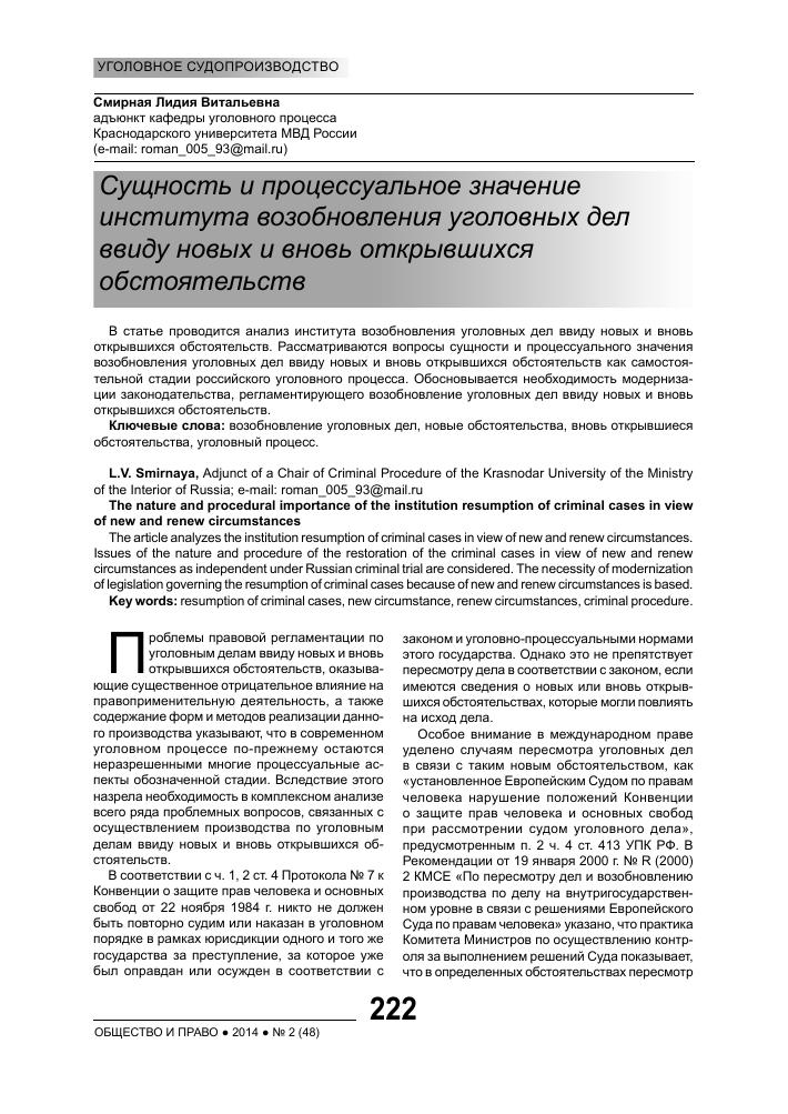 Постановление администрации кольского района 579