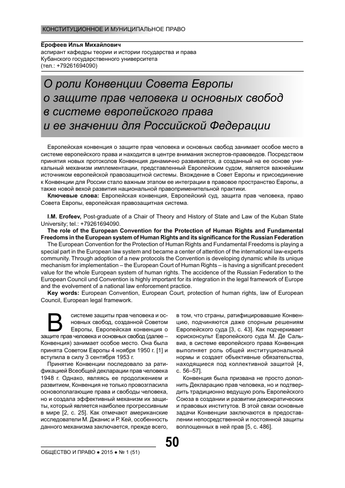 Осп по константиновскому и усть донецкому районам ростовская донецкий портовая 7