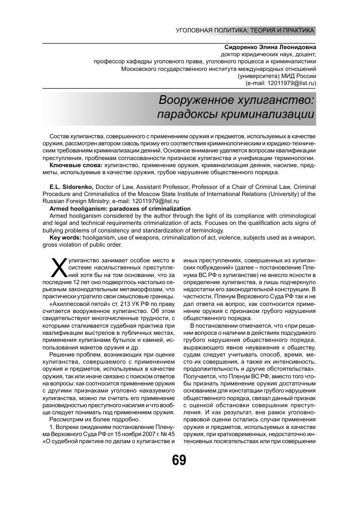 Акт списания гсм на генератор образец
