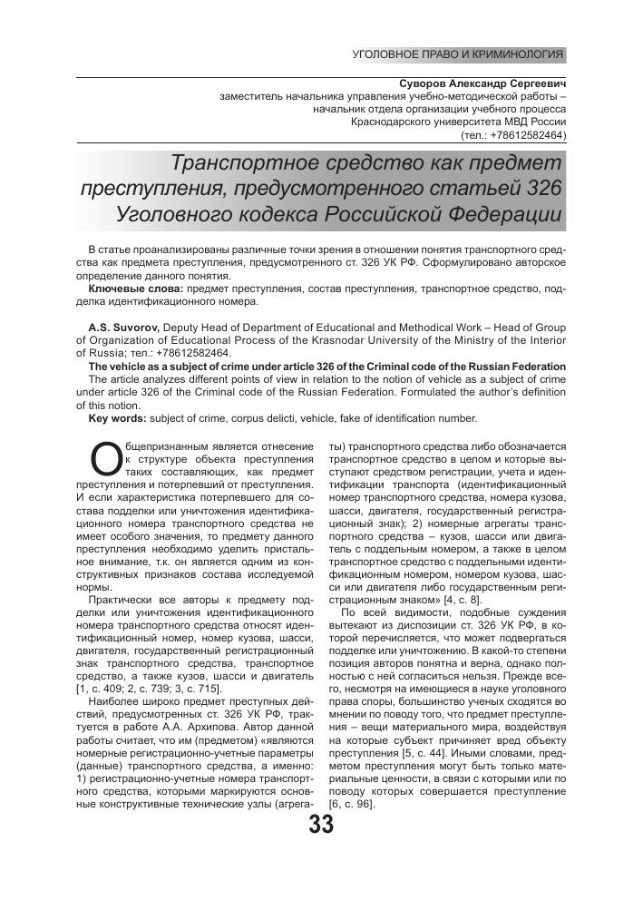 Выплаты ветеранам труда в калужской области в 2020 году
