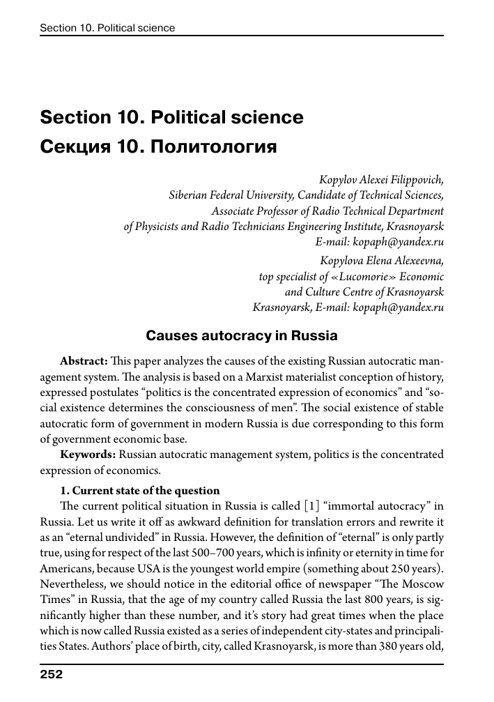 Causes Autocracy In Russia