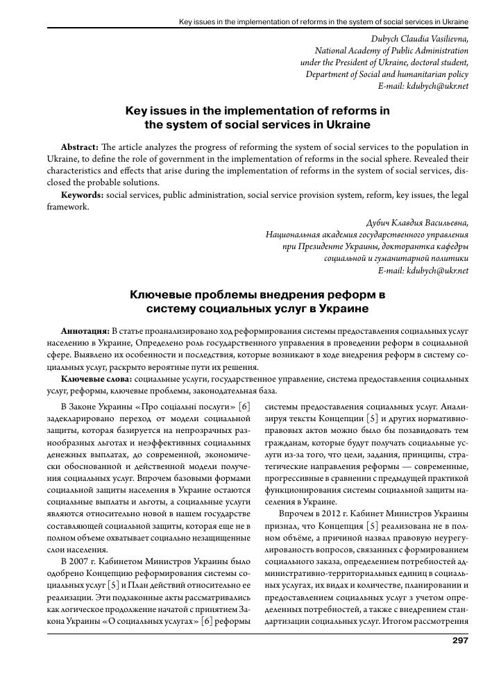 Работы и услуги подлежащие лицензированию в украине 2012 частные объявления о интимных встречах семейных пар в ярославской области
