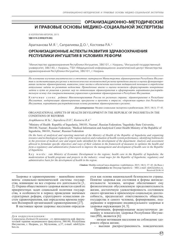 Наименование карантинного вредного организма № и дата приказа об уст.