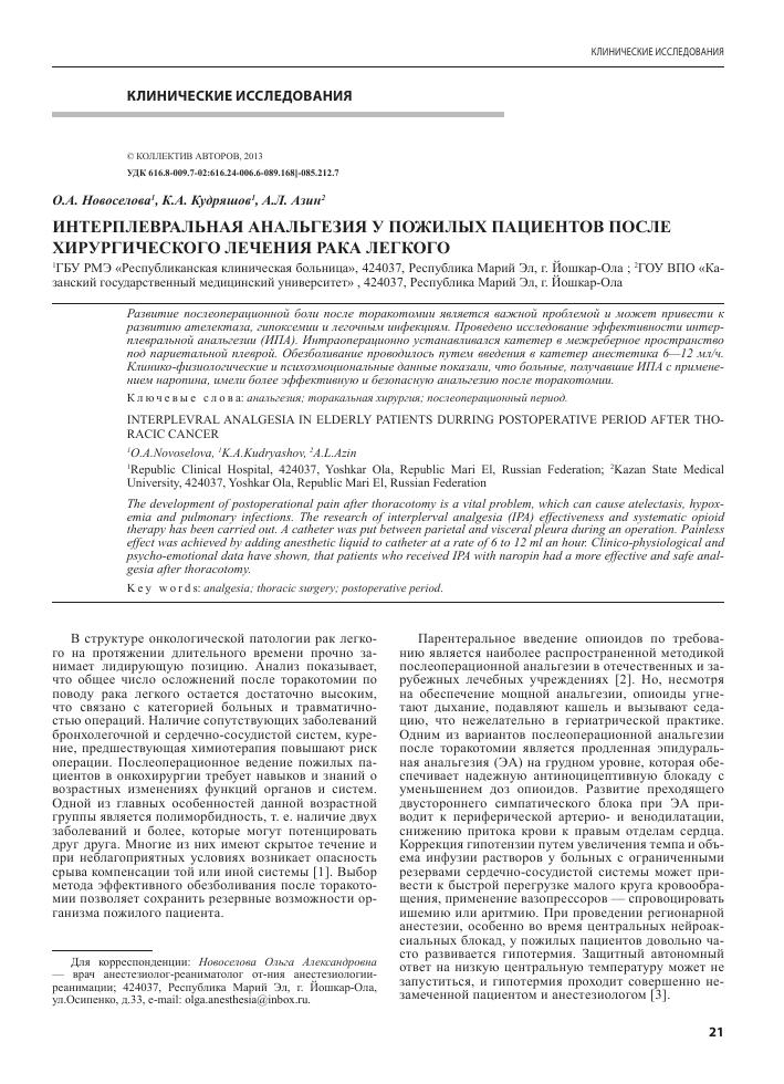 Сексстероидсвязывающий глобулин ирма