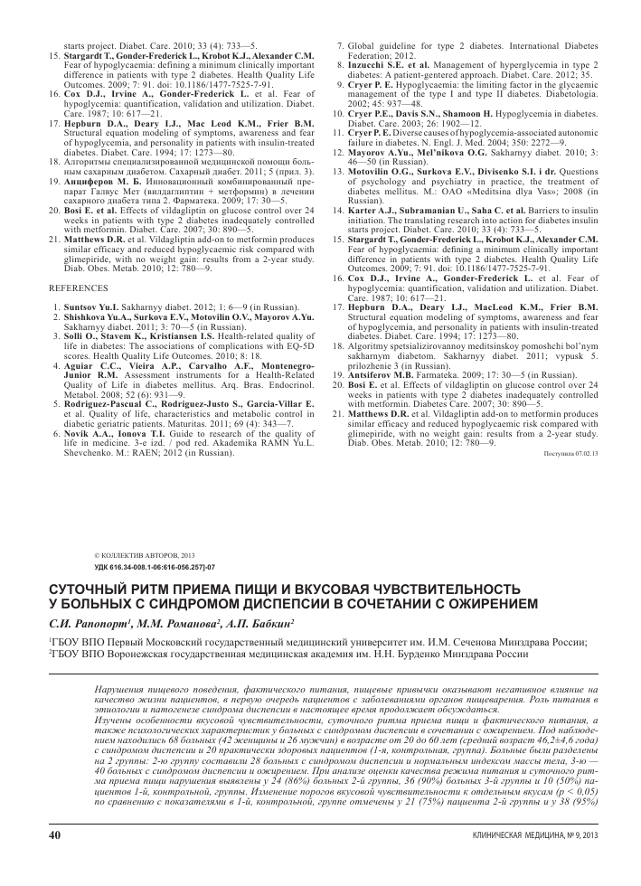 издание федеральный справочник