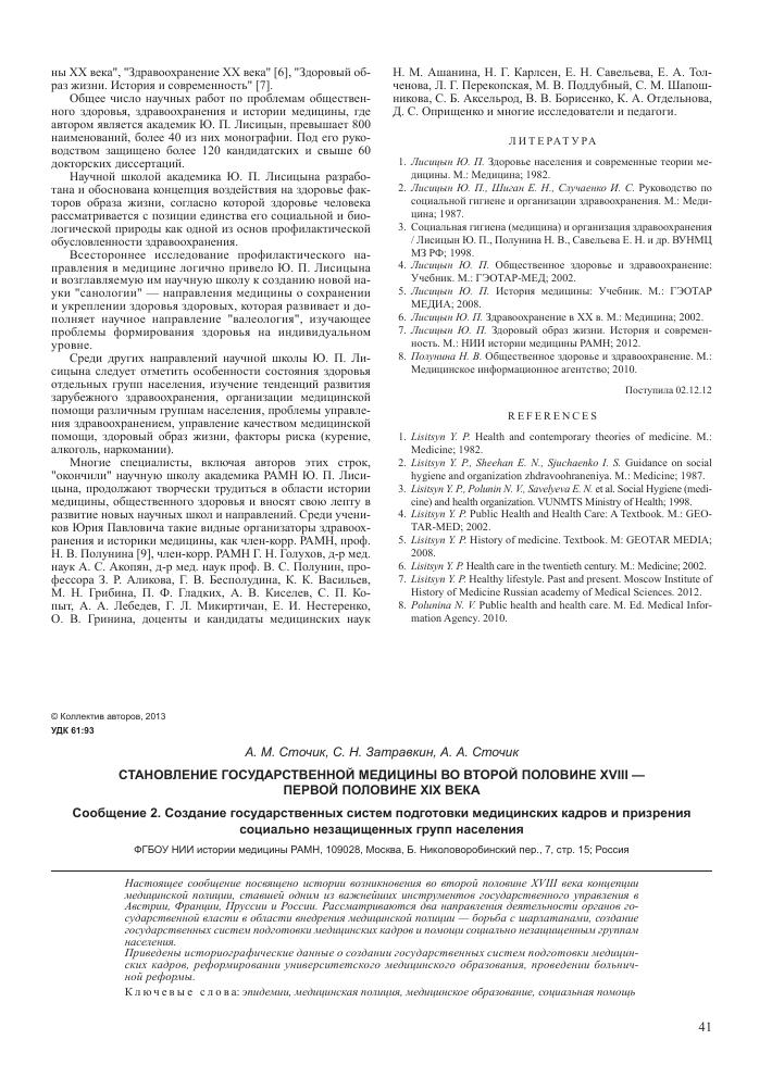 Образование европейских стран во второй половине 19 века договор с работником на бесплатное обучение