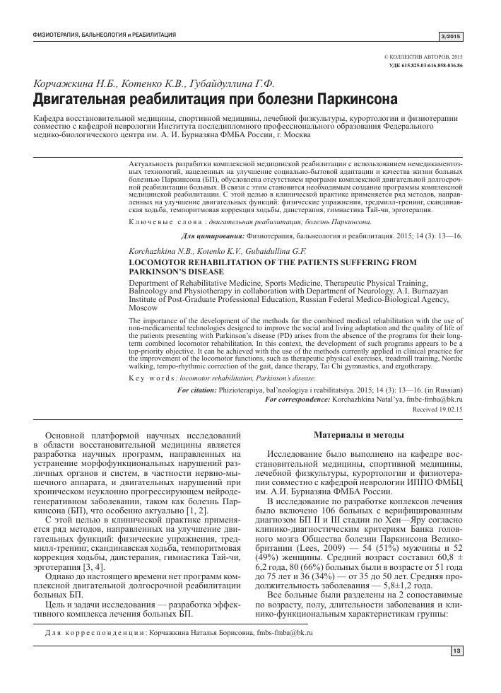 Бесплатные курсы по изучению работы на компьютере для пенсионеров в перми