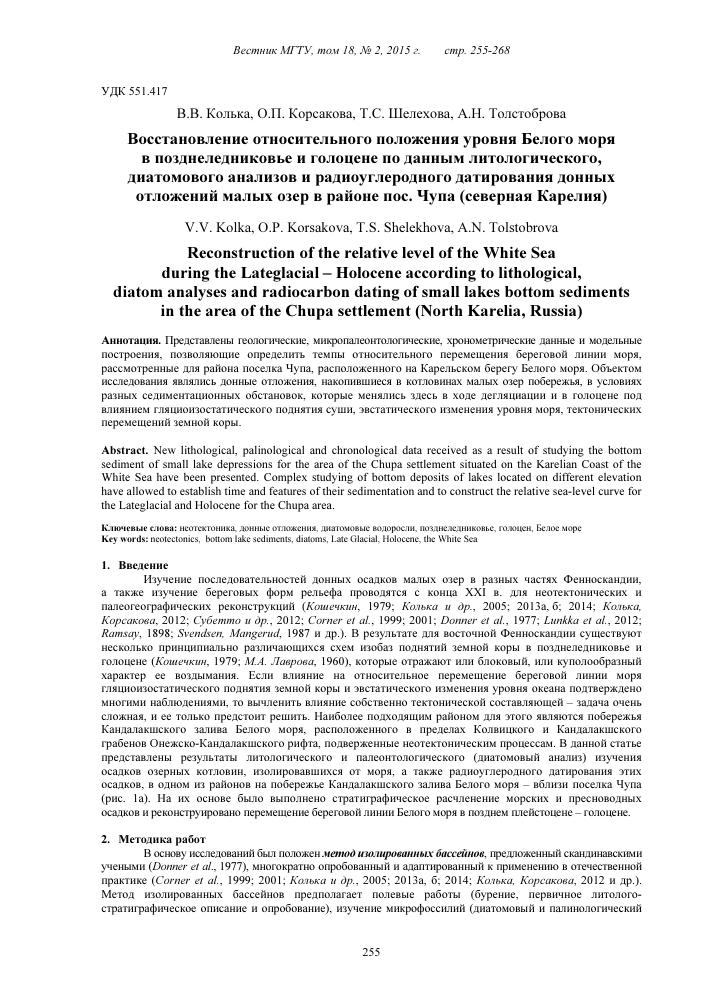 Анализ кала форма 219 у Северный анализ крови лейкоциты