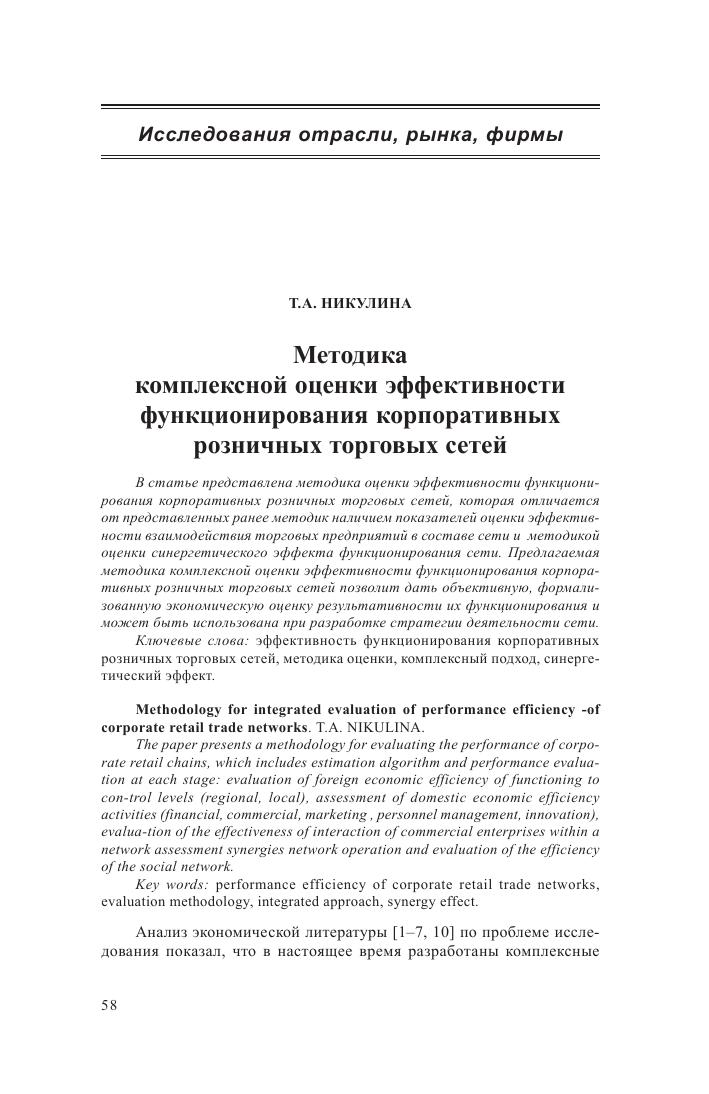 Соглашение о перемене лиц в обязательстве подписание