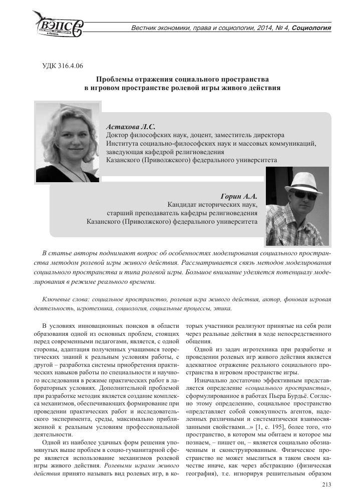 Ролевая игра по социологии life is feudal your own pc/rus/2014 v0.2.7.1