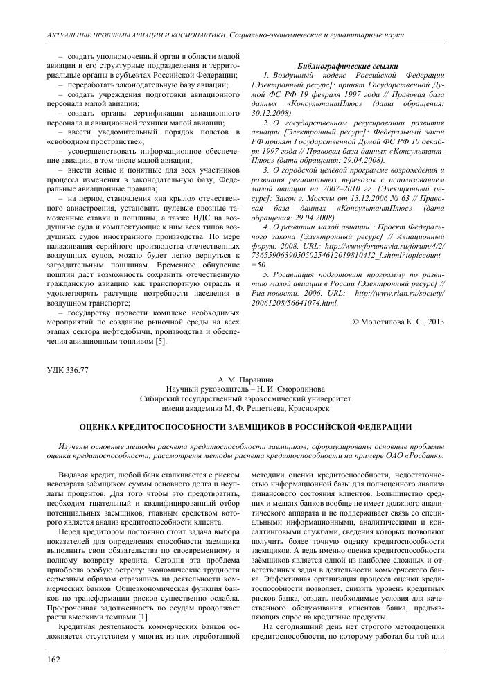https yandex ru банк хоум кредит